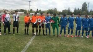 Beyşehir Belediyespor Yenilgiyle Başladı: 2-0