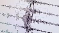 İbradı'da Meydana Gelen Deprem Beyşehir'de Hissedildi