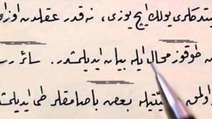 Adınız Osmanlıca yazılsaydı nasıl olurdu?